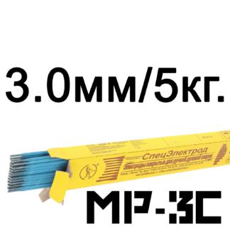 Электроды 3 мм МР3с Спецэлектрод