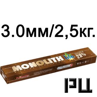 Электроды 3 мм Монолит РЦ 2,5кг