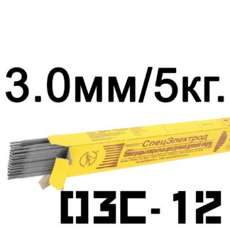 Электроды 3 мм озс12 Спецэлектрод