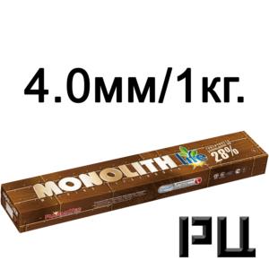 Электроды 4 мм Монолит РЦ 1кг