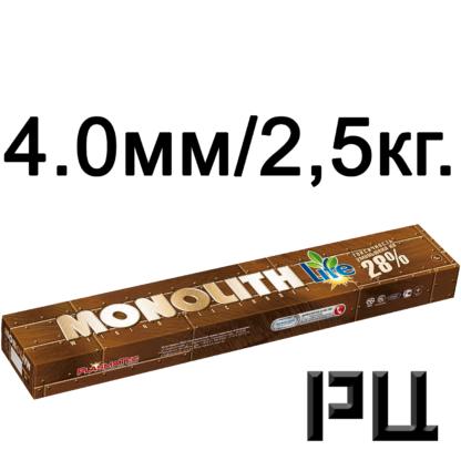 Электроды 4 мм Монолит РЦ 2,5кг