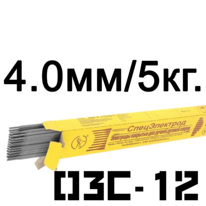 Электроды 4 мм озс12 Спецэлектрод