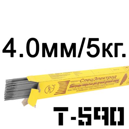 Электроды 4 мм т590 Спецэлектрод
