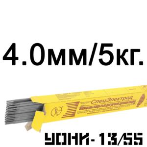 Электроды 4 мм уони1355 Спецэлектрод