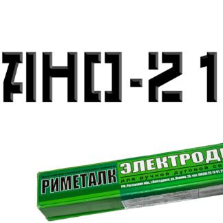Электроды АНО-21(рутил) Риметалк