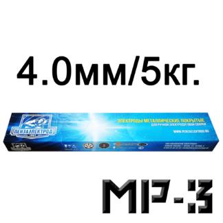 Электроды пензаэлектрод 4 мм мр3