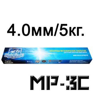 Электроды пензаэлектрод 4 мм мр3с