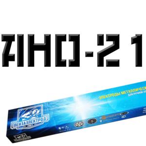 Электроды пензаэлектрод ано21