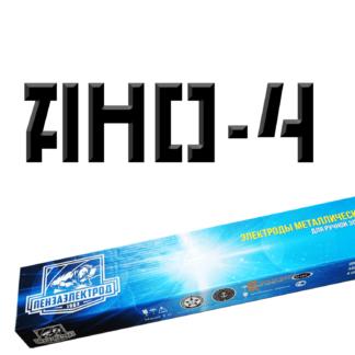 Электроды АНО-4 Пензаэлектрод