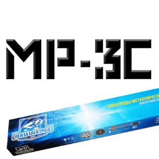 Электроды МР-3C Пензаэлектрод