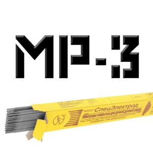 Электроды спецэлектрод МР3
