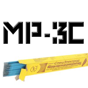 Электроды спецэлектрод МР3с