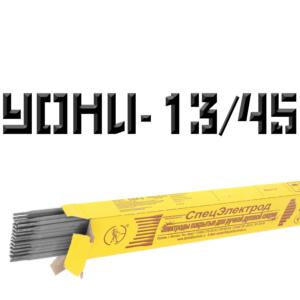 Электроды спецэлектрод УОНИ1345