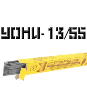 Электроды спецэлектрод УОНИ1355