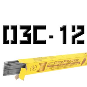 Электроды спецэлектродОЗС12