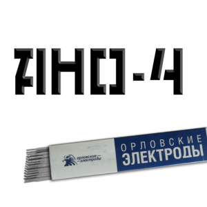 Орловские электроды АНО-4