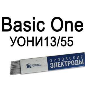 Орловские электроды Basic One аналог УОНИ1355