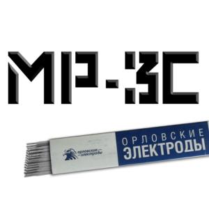 Орловские электроды МР-3с