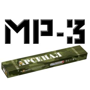 электроды мр3 арсенал
