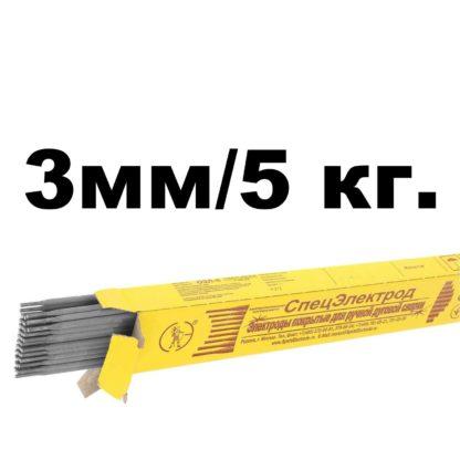Электроды спецэлектрод 3мм