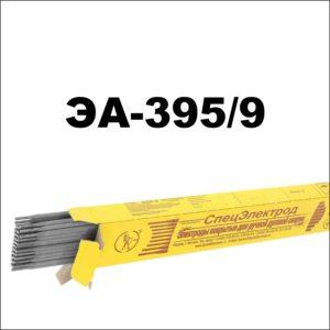 ЭА-395 9