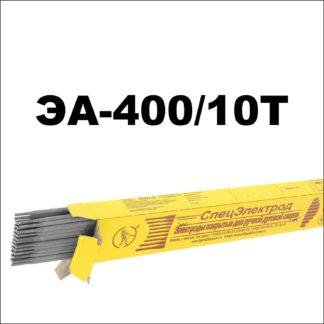 Электроды ЭА-400/10Т Спецэлектрод