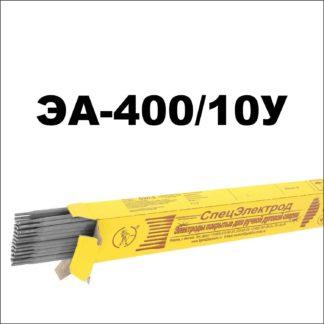 Электроды ЭА-400/10У Спецэлектрод