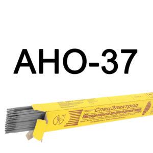 Электроды АНО-37 Спецэлектрод