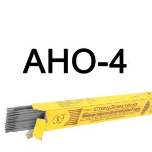 Электроды АНО-4 Спецэлектрод