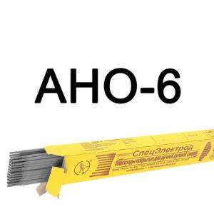 Электроды АНО-6 Спецэлектрод