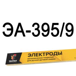 Электроды ЭА-395 9 Тантал