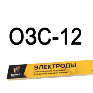 Электроды Тантал ОЗС-12 тип Э46