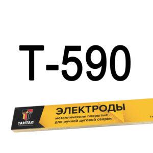 Электроды Т-590 Тантал