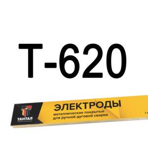 Электроды Т-620 Тантал