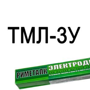 Электроды ТМЛ-3У