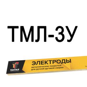 Электроды ТМЛ-3У Тантал