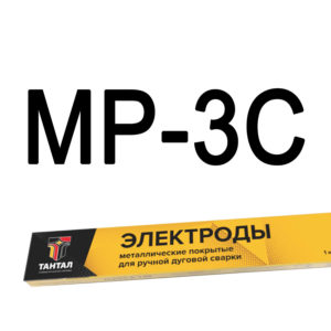 Электроды Танатал МР-3С