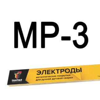 Электроды Тантал МР3 тип Э46