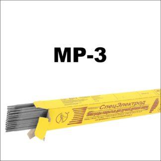 Электроды МР3 Спецэлектрод