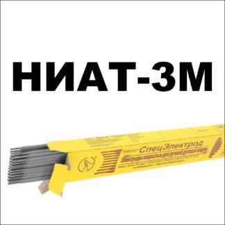 Электроды НИАТ-3М Спецэлектрод