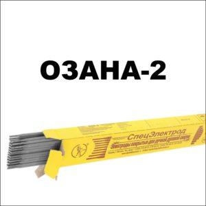 ОЗАНА-2