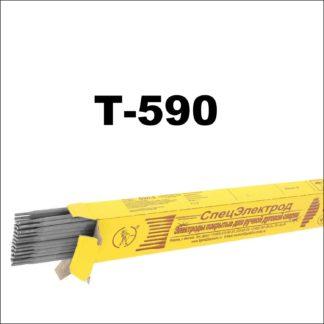 Электроды Т-590 Спецэлектрод