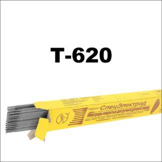 Электроды Т-620 Спецэлектрод