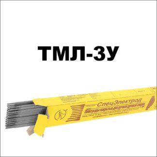 Электроды ТМЛ-3У Спецэлектрод