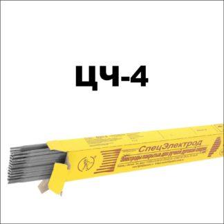 Электроды ЦЧ-4 Спецэлектрод